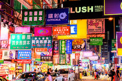 Señales de neón de la cartelera en Nathan Road, Hong Kong Imagen de archivo libre de regalías