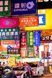 Señales de neón de la cartelera en Nathan Road, Hong Kong Foto de archivo