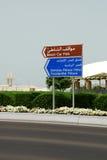Señales de tráfico en el camino del corniche (Abu Dhabi) foto de archivo