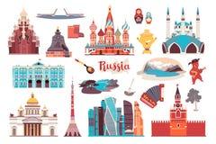 Señales del vector de Rusia, aisladas en el fondo blanco stock de ilustración