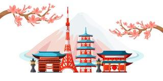 Se?ales tur?sticas del paisaje urbano de Tokio Ilustraci?n del vector Recorrido a Jap?n Paisaje japon?s, casas en el fondo de Fuj libre illustration