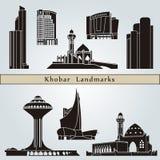Señales y monumentos de Khobar Fotografía de archivo