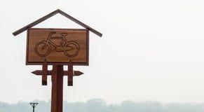 Señalización de la ruta de la bicicleta Imagen de archivo
