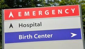 Señalización del hospital de la emergencia Imagen de archivo libre de regalías