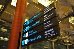 Señalización en el aeropuerto Imagenes de archivo