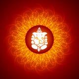 Señor Shree Ganesh ilustración del vector