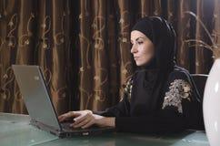 Señora árabe de los bussines Foto de archivo libre de regalías