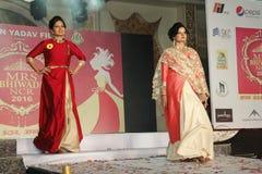 señora Demostración de Bhiwadi NCR Faishon - Raman Yadav Imagen de archivo libre de regalías