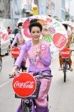 Señora tailandesa Imágenes de archivo libres de regalías