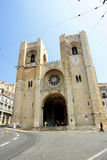 Se Catedral. Largest Cathedral of Lisbon Royalty Free Stock Images