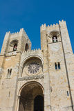 Se Cathedral the oldest church in the city of Lisbon, Portugal Royalty Free Stock Image