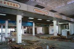 Se están desmontando los puntos de control de Nantou de la zona económica especial de Shenzhen Imagenes de archivo