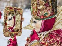 Se i en spegel Fotografering för Bildbyråer