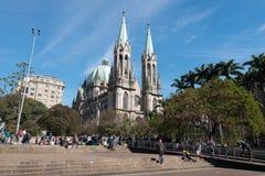 Se katedra fotografia royalty free