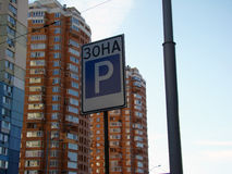 Se permite el estacionamiento de la señal de tráfico Fotos de archivo