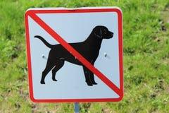 Se prohíbe el caminar del perro de la muestra Imagen de archivo libre de regalías