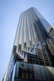 Se upp på den ojämna sidan av trumftornet - 5th aveny, nytt Y Fotografering för Bildbyråer