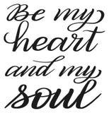 Sea mi corazón y mi alma Letras románticas de la mano ilustración del vector