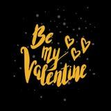 Sea mi tarjeta del día de San Valentín Imagen de archivo libre de regalías