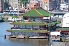 Amsterdam - Sea Palace Royalty Free Stock Photo