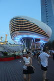 Sea World Square night scene in SHENZHEN CHINA ASIA Royalty Free Stock Images