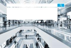 Seacrh in centro commerciale Immagini Stock