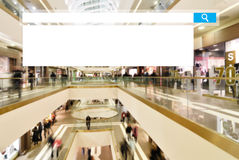 Seacrh in mall Stock Image