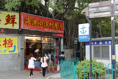 Seafood eatery of gulangyu island Royalty Free Stock Photography