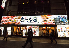 A seafood restaurant in the street of Tokyo. Tokyo,Japan-January 27,2016:Night scene in the street of Shinjuku Royalty Free Stock Images