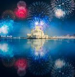 Seafront of Doha park and East Mound-Skyline view. During the night with fireworks, Qatar stock photos