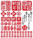 Seal Carving Royalty Free Stock Photos
