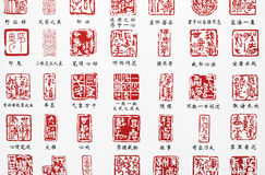 Seal of China.