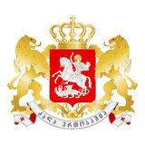 Seal of Georgia. National Emblem of Georgia. Text translation on seal - The power is in the unity Royalty Free Stock Photos
