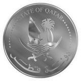 Seal of Qatar on Coins Reverse. The Seal of Qatar on a Silver Coin Reverse Stock Images