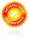 Seal of Satisfaction. Satisfaction guarantee seal on a shiny surface Stock Photos