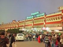 Sealdha Railway Station Royalty Free Stock Photo