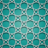 Seamless abstract background, relief lines. On turquoisen Royalty Free Illustration