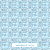 Seamless arabic pattern blue. Modern line traditional arabic pattern background design. Ideal for wall decoration, printables and wrapping paper design stock illustration