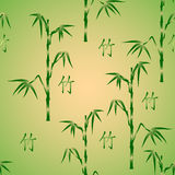 Seamless background with bamboo and hieroglyph Royalty Free Stock Image