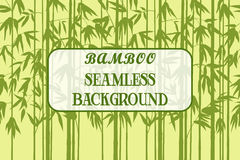 Seamless Background, Bamboo Silhouettes Stock Images