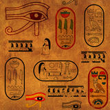 Seamless background with Egyptian symbols Stock Images