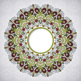 Seamless background with floral symmetrical elements. Royalty Free Stock Photo
