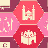 Seamless background with islamic icons Royalty Free Stock Images