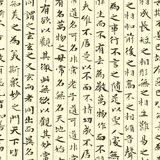 Seamless background of scroll with hieroglyphs. Stock Images