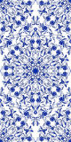 Seamless blue floral pattern. Background in the style of Chinese painting on porcelain. Vector illustration Royalty Free Stock Image