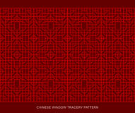 Seamless Chinese style window tracery lattice pattern. Royalty Free Stock Photos