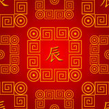 Seamless chinese traditional patterny Stock Photos
