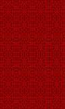 Seamless Chinese window tracery lattice geometry square line pattern background. Stock Image