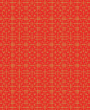 Seamless Chinese window tracery lattice square geometry line pattern. Royalty Free Stock Photo