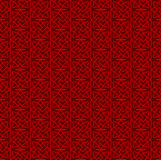 Seamless Chinese window tracery spiral square geometry pattern background. Seamless background image of vintage Chinese style window tracery spiral square Royalty Free Stock Images
